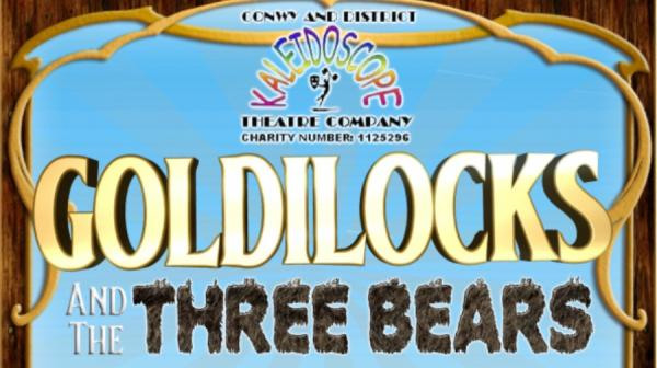 image of the Goldilocks logo