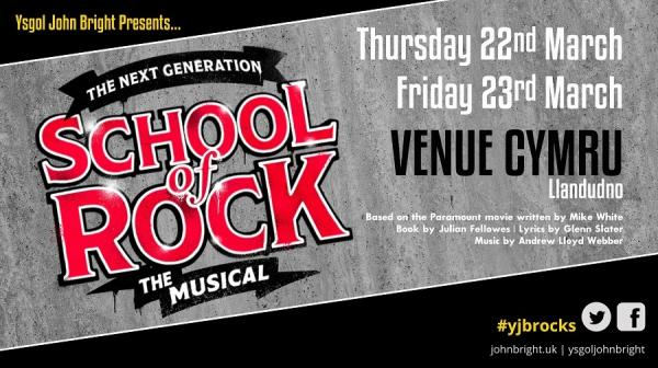 Image of the School of Rock logo